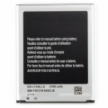 Samsung S4 Mini i9195T Battery EB-L1G6LLU