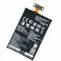 Battery for LG Nexus 4 BL-T5