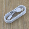 Micro USB Cable Samsung 1.5M
