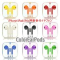 Colour Handsfree Headphone earphone for MP3 Iphone 6 6S 6+ 6S+ 5 5s 4 4s ipad ipod [Blue]