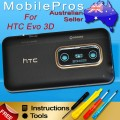 HTC EVO 3D Full Housing [Black]
